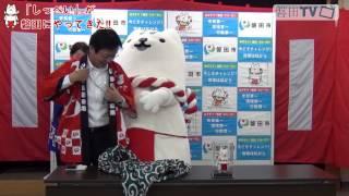 しっぺいが磐田にやってきた!