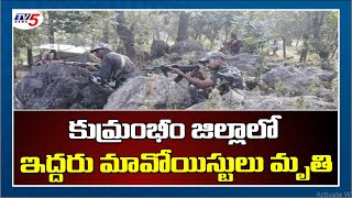 Two Maoists killed in police encounter in Telangana..