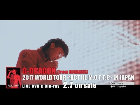 G-DRAGON - HEARTBREAKER (2017 WORLD TOUR [ACT Ⅲ, M.O.T.T.E] IN JAPAN)