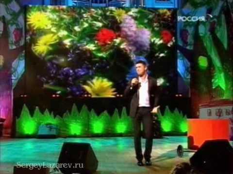 SERGEY (Сергей Лазарев) -