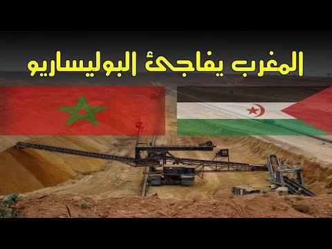 المغرب يباغث البوليساريو ويخرج بقرار مفاجئ بخصوص الفوسفاط