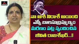 Jeevitha Rajasekhar gets very emotional about the demise o..