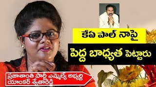 Swetha Reddy has to shell out Rs. 1 lakh for Prajashanti t..