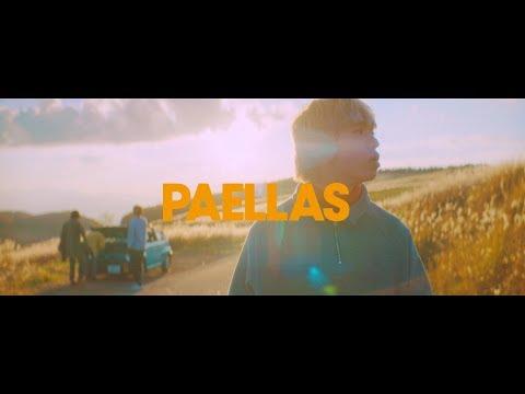 PAELLAS (パエリアズ)