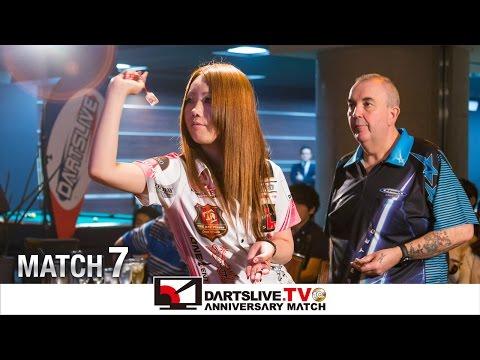 【Phil Taylor VS Sayaka Sasaki】 DARTSLIVE.TV 10th ANNIVERSARY MATCH 7
