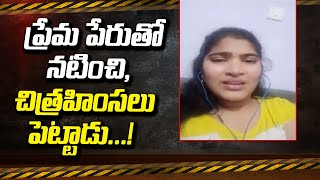Complete selfie video in software employee suicide case, H..