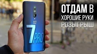 Купил OnePlus 7 PRO - 579$??? Предварительный ОБЗОР