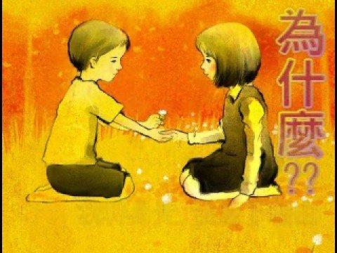 兩個世界(電影十分愛)~~超好聽的一首傷感的情歌~~