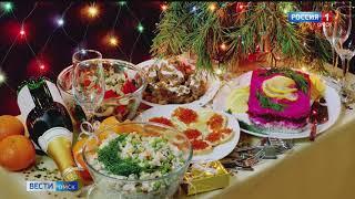 Гастроэнтерологи рассказали «Вестям» о том, как не навредить себе во время новогоднего застолья