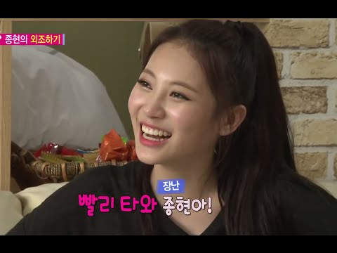 We Got Married, Jong-hyun, Yoo-ra (12) #02, 홍종현-유라(12) 20140830