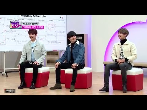 [ENG] SHINee Idol Festival - PART 1/2
