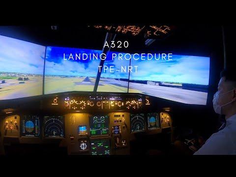 【コックピットから実況】A320で成田空港に着陸してみた。 #32
