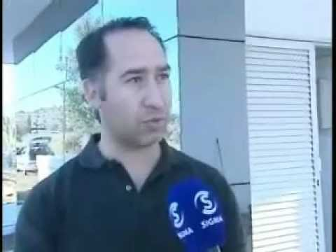 Geothermal Energy in Cyprus.flv