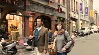 張翰 Han -《大橋頭的戀愛夢 When Miracle Meets Maths》 2015台北電影節預告