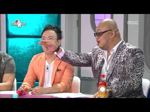 The Radio Star, Emperor of the Night #06, 밤의 황제 20130626