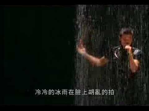 Andy Lau - Ping Ie (Concert)