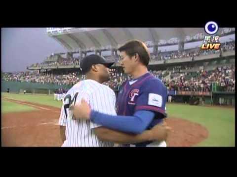 2011.11.06 MLB大聯盟台灣全明星賽 Cano&王建民G5賽後訪問+合照