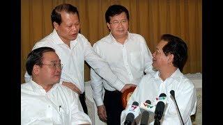 Đề nghị BCT thi hành kỷ luật nặng nguyên Phó Thủ Tướng Vũ Văn Ninh - Thông cáo mới nhất từ UBKT TƯ