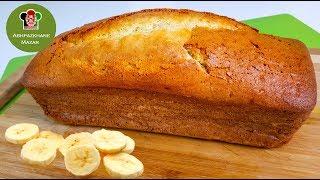 Most Fluffy Banana Cake   کیک کیله
