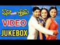 Janaki Weds Sri Ram Movie Video Songs Jukebox || Rohit, Gajala, Rekha || Volga Videos