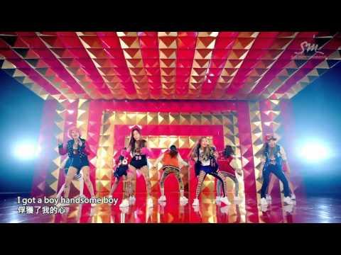 [中字 MV] 少女時代 Girls' Generation - I Got A Boy
