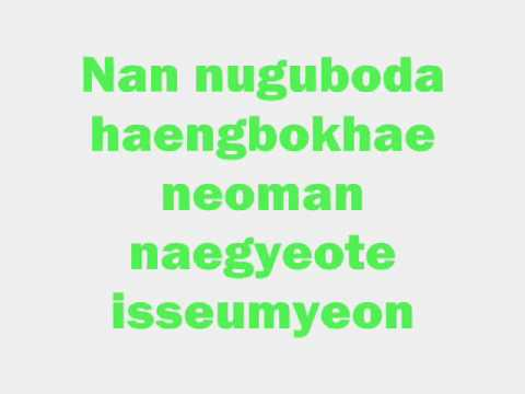 SS501 - Making A Lover [LYRICS]