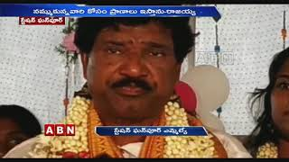 Telangana Ex deputy CM Rajaiah Cries In Marriage Anniversa..