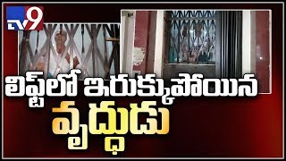 Fatal fall for man stuck in elevator: Bhimavaram..