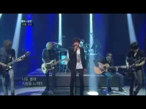 [HIT]불후의명곡2(Immortal Songs 2)-홍기(Ftisland) 신사동그사람(4대전설 주현미편 최종우승)20110716 KBS