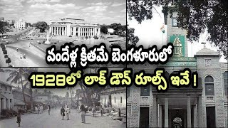 Know why Bengaluru was under lockdown in 1928..