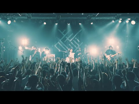 嘘とカメレオン「JOHN DOE」ライブ映像 (2019.7.5 at LIQUIDROOM)