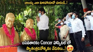 Watch: Balakrishna flag hoisting at Basavatarakam cancer h..