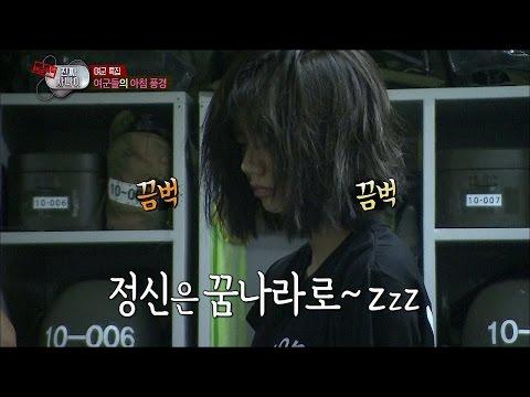 【TVPP】Hyeri(Girl's Day) - Natural Figure at Morning, 혜리(걸스데이) - 아침 기상 & 스트레칭 @ A Real Man