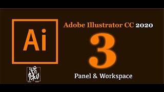 التعرف على Panel & Workspace - كورس تعليم Adobe Illustrator CC 2020 #3