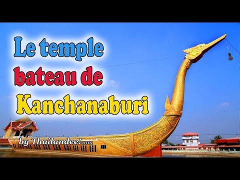 le temple bateau (wat sa long ruea)