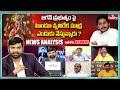 జగన్ ప్రభుత్వం పై హిందూ వ్యతిరేక ముద్ర ఎందుకు వేస్తున్నారు ?   News Analysis With Venkat   hmtv