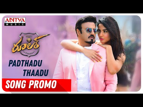 Padthadu Thaadu Song Promo | Ruler