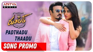 Ruler Movie lo 'Padthadu Thaadu' Video Song Promo- Balakrishna, Sonal Chauhan