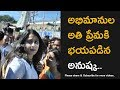 Actress Anushka mobbed by fans at Tirumala
