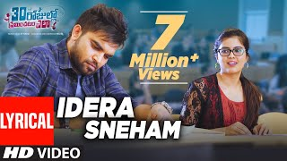 IDERA SNEHAM Lyrical Video Song- 30 Rojullo Preminchadam E..