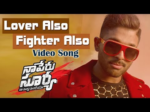 Lover-Also-Fighter-Also-Video-Song----Naa-Peru-Surya-Naa-Illu-India