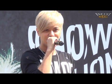 1 惜命命(1080p中字)@羅志祥 獅子吼 高雄簽唱會[無限HD]