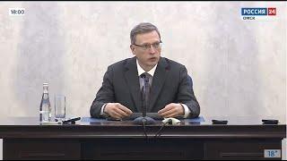 Пресс-конференция Александра Буркова (28 апреля 2021 года)