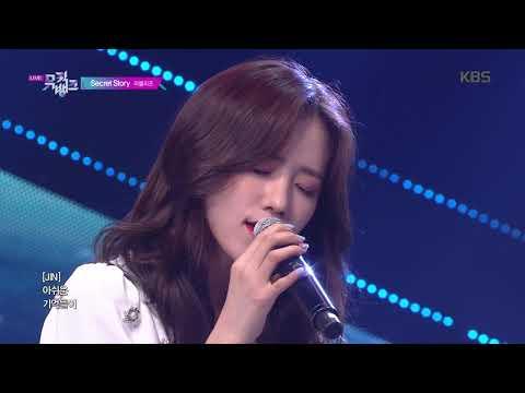 SECRET STORY - 러블리즈(Lovelyz) [뮤직뱅크 Music Bank] 20190524