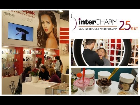 InterCHARM осень 2018