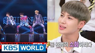 SHINee Taemin had his pants ripped while dancing to 'Sherlock'! [Happy Together / 2017.09.07]