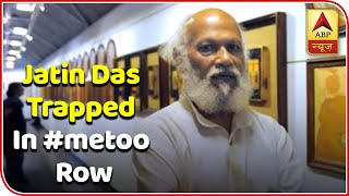 Me Too: Nandita Das' father Jatin Das accused of harassmen..