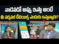 Debate on Online Loan Apps Fraud   Must Know About Terms & Conditions Before Install The App   ABN
