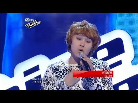 보이스코리아 시즌1 - 배근석-신데렐라(서인영) 보이스코리아 the voice 1회