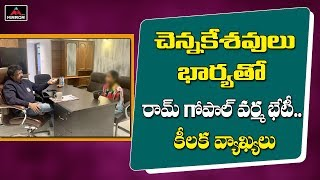 Ram Gopal Varma meets Disha case accused Chennakeshavulu's..